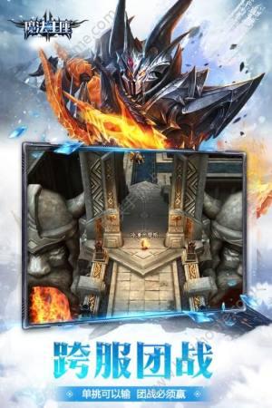 魔法王座iOS图3
