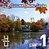 秋天的梦想主题壁纸手机版APP下载 v1.0.3