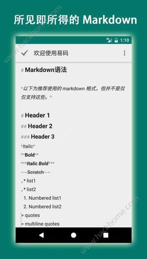 易码平台手机版图3