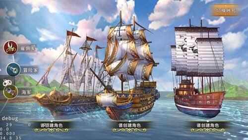 全民大航海和大航海之路哪个好玩 二者对比分析[图]