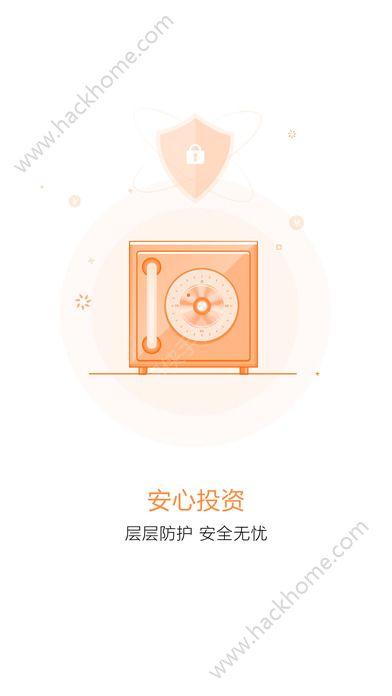 钱悦贷贷款官网app下载安装图1: