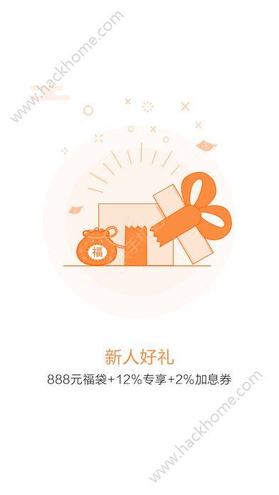 钱悦贷贷款官网app下载安装图片2