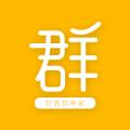 微群导航app官网手机版下载 v1.1.1