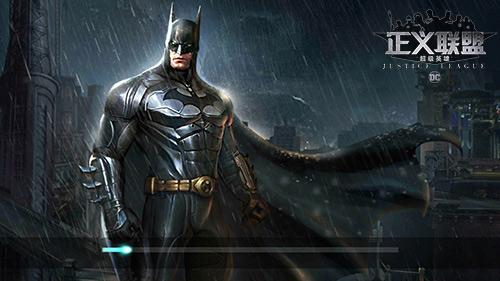 正义联盟超级英雄什么时候出? 公测时间详解[图]