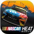 热力纳斯卡中文内购破解版(NASCAR Heat Mobile) v1.1.3