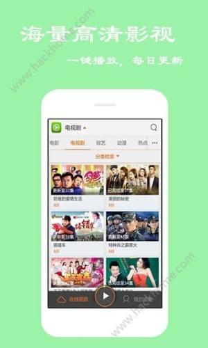 2017艺片库最新电影福利版app图1