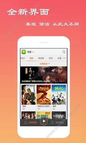 2017艺片库最新电影福利版app图3