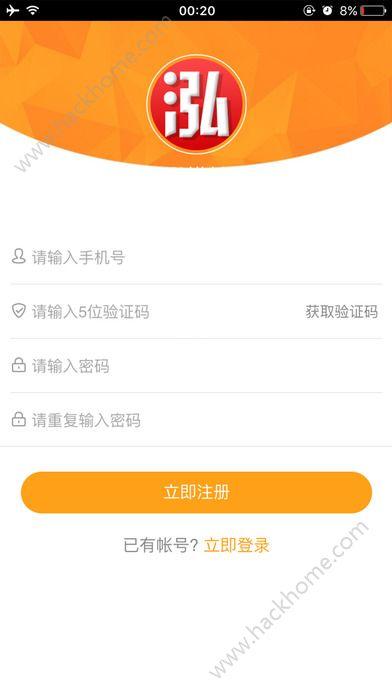 泓樽付支付app官方下载手机版图1: