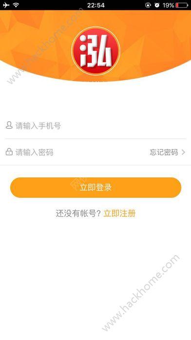泓樽付支付app官方下载手机版图2: