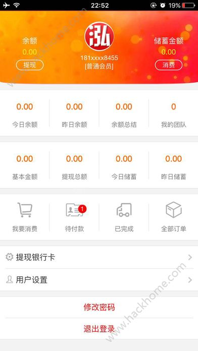 泓樽付支付app官方下载手机版图4: