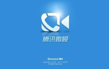 腾讯微视什么时候停止服务?腾讯微视已传视频下载app认证自助领38彩金办[图]