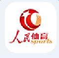 人民体育官网app v1.0.0