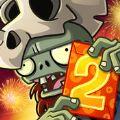 植物大战僵尸2高清版2.0.1破解版无限钻石内购版 v2.3.93