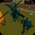 直升机变形机器人