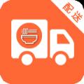 甘谷商城快递端官网软件app下载 v0.0.13