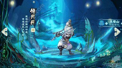 仙剑奇侠传3D回合里蜀山技能属性详解[多图]图片3