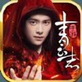 诛仙青云志游戏官方正版 v1.0.10