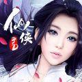 仙侠3D安卓百度版手游 v12.0