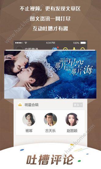 gao播放器官方下载手机版app图2: