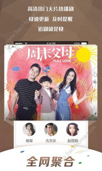 35gao播放器官方下载手机版app图3: