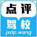 驾校点评手机版app下载 v1.0.0
