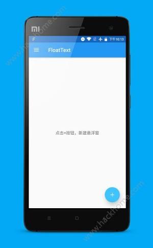 文字悬浮窗app图1
