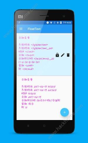 文字悬浮窗app图3