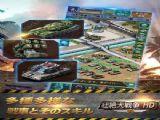壮绝大战争汉化最新版手游 v1.6.9