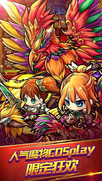 魔物迷宫手机游戏官方网站图5: