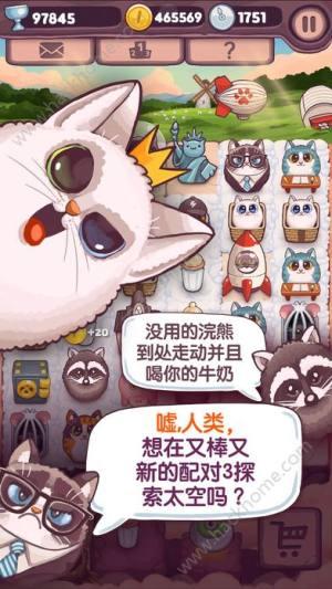 原子猫太空猫和原子猫头鹰完整版图3