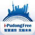 i浦东iPudong官网版