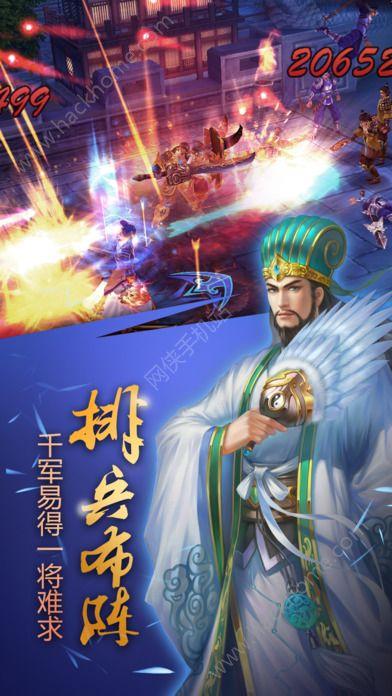 三国演义群英传3D游戏唯一官方网站下载图3: