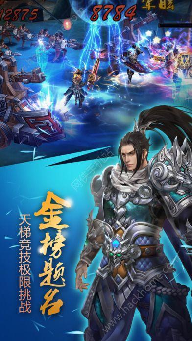 三国演义群英传3D游戏唯一官方网站下载图5: