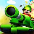 坦克英雄坦克大战游戏手机版下载 v1.0