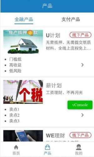 贷贷侠app图3