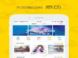 情咖电台app手机版 v1.9.5