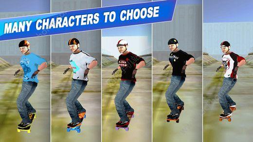 极端溜冰模拟器游戏下载官方手机版图3: