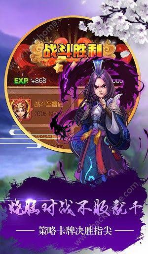 仙入魔道渡轮回安卓下载正式版图4: