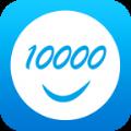 10000社区客户端官网版