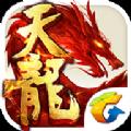腾讯天龙八部手游官方网站唯一正版3DMMORPG武侠手游 v1.15.1.1