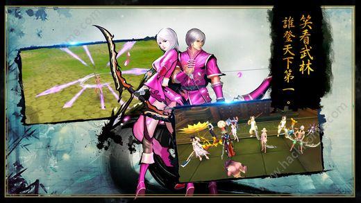 墨香Online手游版官网正版游戏下载图3: