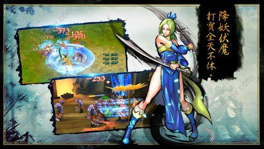 墨香Online手游版官网正版游戏下载图5: