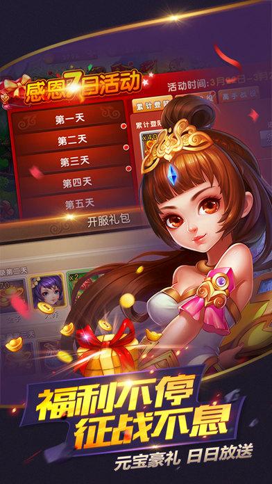 青龙偃月刀手游IOS苹果版图1: