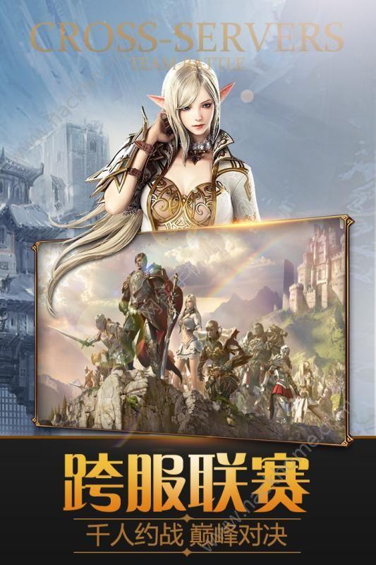 暗黑起源手游官方�W站安卓版�D3: