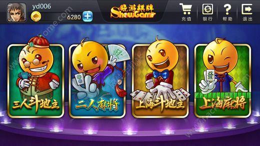 久荣娱乐棋牌官方最新安卓版图1: