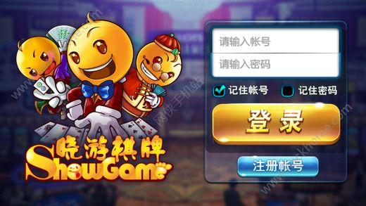 久荣娱乐棋牌官方最新安卓版图3: