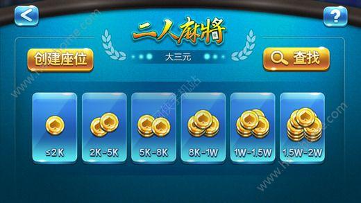 久荣娱乐棋牌官方最新安卓版图片2