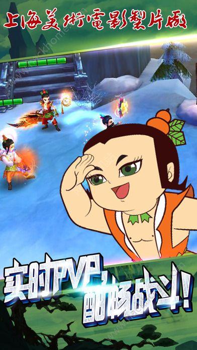 葫芦小金刚手机官方唯一正版游戏图3: