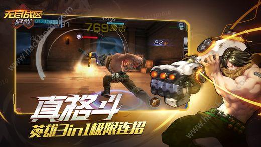 无尽战区手游官网ios版图3: