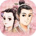 轩辕剑枫之舞安卓版官方网站下载 v1.0